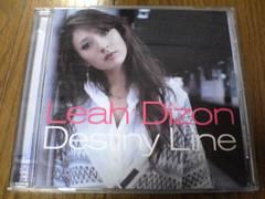 リア・ディゾンCD Destiny Line