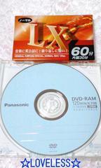 未使用カセットテープと未使用DVD-RAMディスク