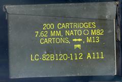 アメリカ軍 キャリバー30 アモボックス