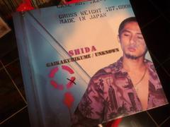 廃盤12インチ!SHIDA(SEEDA)シーダブレイク前 I-DEA