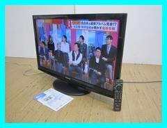 パナソニックVIERA37V型フルハイビジョン液晶テレビTH-L37S2/2011年製