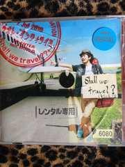 ナオト・インティライミ Shall we travel??
