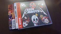 仙台貨物/SENDIE KAMOTSU/2枚組CD/帯付き/ナイトメア/イガグリ千葉