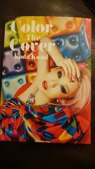 倖田來未「Color The Cover」DVD付/hide ピンクスパイダー