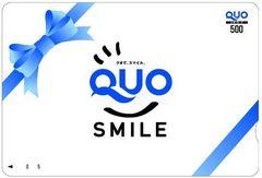 QUOカード クオカード27000円分☆モバペイ各種対応、即日発送