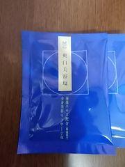 爽白美容塩*全身美容マッサージ塩◇5袋セット★1円スタート