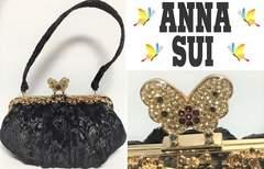 【ANNA SUI】アナスイ パーティーハンドバッグ がま口 美品
