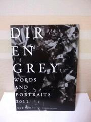 特別付録『DIR EN GREY WORDS AND PORTRAITS2011』