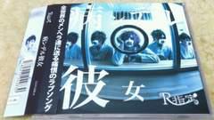 4枚セット!!R指定/病ンデル彼女(CD+DVD)+セカイノオワリ+スロウデイズ+アイアムメンヘラ