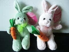 Happy Easter? うさぎ ぬいぐるみ