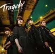 即決 KAT-TUN TRAGEDY (+DVD) 初回限定盤1 新品未開封