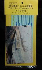 Yellow Train YD417 �����S��1000�n��فE�������