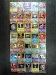 旧裏面ポケモンキラカード35枚詰め合わせ福袋