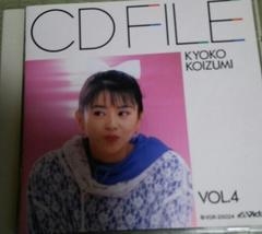 CD FILE 小泉今日子 VOL.4