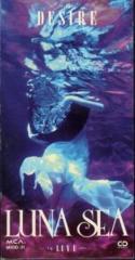 ◆8cmCDS◆LUNA SEA/DESIRE/ディザイア/河村隆一/6thシングル