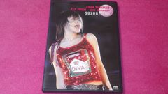 鈴木あみ 2004 SUMMER FLY HIGH -ami shower- DVD