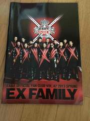 EXILE family 会報 vol.42 2013 SPRING