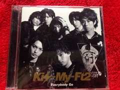 Kis-My-Ft2 Everybody Go 初回限定盤DVD付き キスマイ