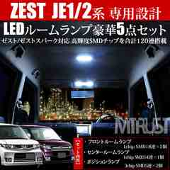 LED ٰ����߾�� ��/�Ľ�߰� JE1/2�p SMD120�A���� �ܲ� ����