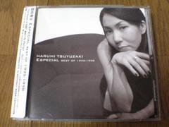露崎春女CD ESPECIAL〜BEST Lyrico