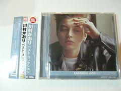 '08年盤川村かおりBEST■ベストコレクション 全14曲
