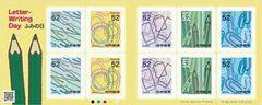 H28年ふみの日にちなむ郵便切手 52円切手 えんぴつ ペン先