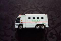 トミカ/ISUZU GIGA/東京消防庁特殊救急車/No.11