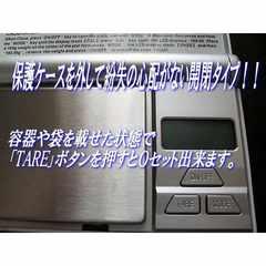 送料無料!精密極薄デジタルスケール0.01秤量り測りはかり