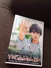 寄生獣DVDレンタル落ち研磨済み美品 染谷将太 橋本愛 阿部サダヲ