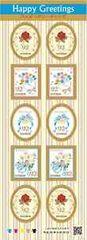 *H28.ハッピーグリーティング切手記念切手シール切手『洋』\92