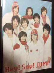 Hey! Say! JUMP 08-09 concert ツアーパンフレット
