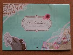 BE・LOVE 2013年8号ふろく☆カレンダー♪