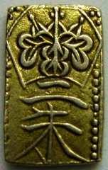 ◆江戸時代の金貨 天保二朱金 美品+ 本物保証