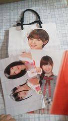 AKB48/�{/�ر̧��/���ʐ^/�܂Ƃߔ���/