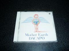 CD「ダ・カーポ/マザー・アース」93年盤 即決