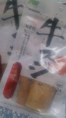 国産.牛スジ『極太』X�A袋(*^^*)
