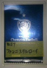 WCCF 05-06【WST】ファンニステルローイ