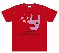 ☆ HKT48 田島芽瑠 2017生誕記念Tシャツ生写真付
