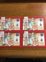 図書カード5,000円券×4枚 20,000円分 未使用