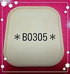コーセー/インフィニティ.infinity☆プライムクチュールファンデ/レフィル[BO305]定価4860円