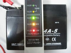 �������L�[ �o�b�e���[�V�i4A-5 4A-BS