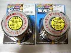 (70S)GSX400EザリGS400GS400LGS425DAYTONA新品オイルフイルター