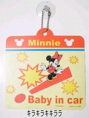 セーフティサイン/ドライブ安全マークミニーマウス【Baby in car】吸盤付