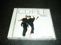 CD「とんねるず/CD FILE(CDファイル」木梨憲武 石橋貴明 即決