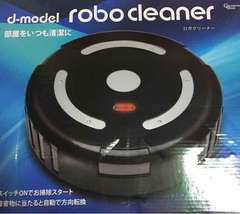 新品 d-model ロボクリーナー ブラック