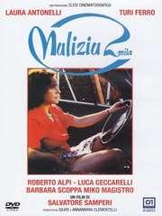 ☆新品☆ MALIZIA 2000 青い体験 DVD ラウラ アントネッリ