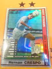 WCCF 01-02 [ڱ BEST STRIKER] �ڽ�� ��3�_�ő�������