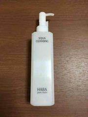 HABA ハーバー スクワ クレンジング 240ml