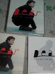 2枚組福山雅治 Dear MAGNUM COLECTION 1999