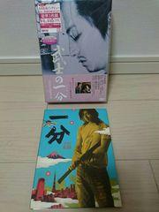 木村拓哉 SMAP 武士の一分 一分 DVDセット